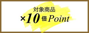 point10.jpg
