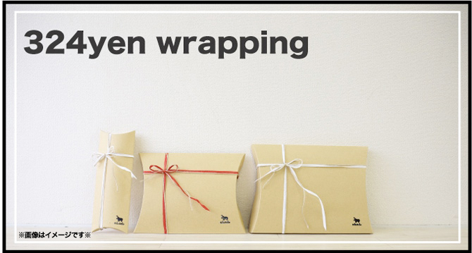324yen wrapping