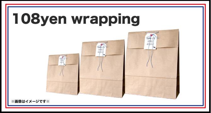 108yen wrapping
