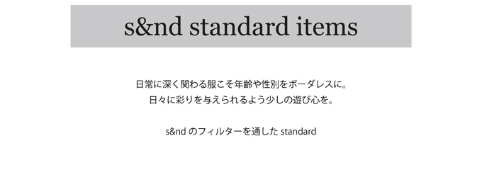 s&nd standard items